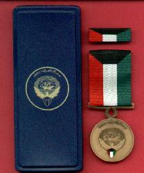 Kuwait Liberation Award Medal in case with ribbon bar
